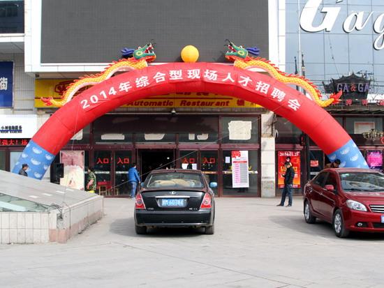 甘肃中联人力资源有限公司
